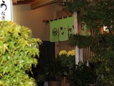 第43回県菊花大会