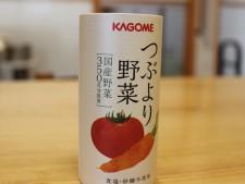 350gの国産野菜KAGOME